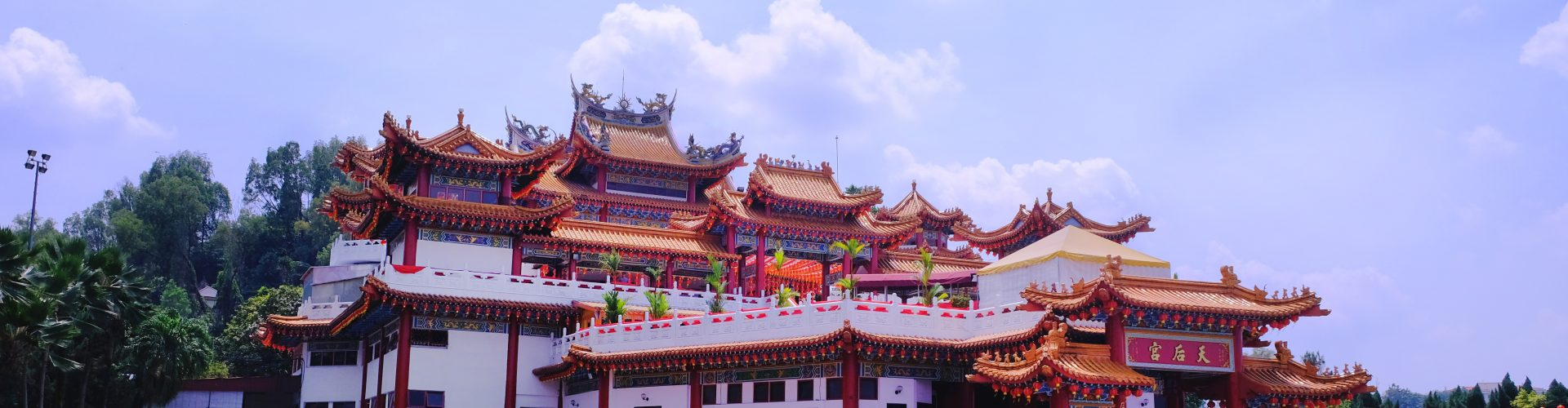Храм Тянь Хоу (Tokong Thean Hou) Куала-Лумпур